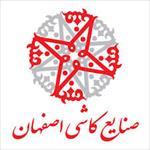 دانلود-گزارش-کارآموزی-کارخانه-کاشی-اصفهان