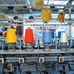 گزارش-کارآموزی-کارخانه-مخمل-ریس-بازیابان