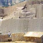 گزارش-کارآموزی-در-معدن-سنگ-حوض-ماهی-اصفهان
