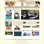 قالب-بنیاد-قرآن