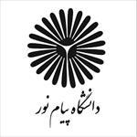 سوالات-رشته-روانشناسي-پیام-نور-سال-92-1393