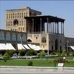 تحقیق-کامل-در-مورد-شهر-اصفهان