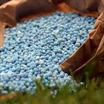 پاورپوینت-رعایت-نکات-زیست-محیطی-در-تولید-و-مصرف-کودهای-شیمیایی