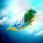 پایان-نامه-نقش-پیامبر-در-وحدت-جامعه-اسلامی
