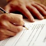 نمونه-قرارداد-طراحی-و-راه-اندازی-سامانه-تهیه-نرم-افزار