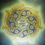 تفسیر-یکی-از-غزلیات-مولانا