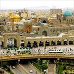 مجموعه-تحقیق-پیرامون-شهر-مشهد