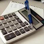 پروژه-سیستم-حسابداری-جهاد-کشاورزی
