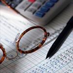 پایان-نامه-نحوه-محاسبه-حقوق-و-دستمزد