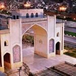 پاورپوینت-شهر-شیراز
