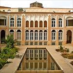 تحقیق-کامل-استان-یزد