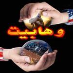 تحقیق-نقد-و-بررسی-وهابیت-در-اندیشه-و-آثار-امام-خمینی-(ره)