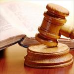 تحقیق-کامل-استفتائات-قضايي