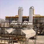 پاورپوینت-نم-زدایی-از-گاز-طبیعی