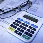تحقیق-کامل-سیستم-حسابداری-شهرداری