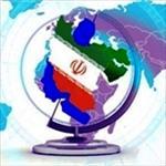 تحقیق-اقتصاد-در-قانون-اساسی-(ایران)