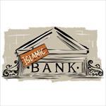 پاورپوینت-بانکداری-اسلامی-در-سنگاپور
