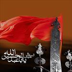 تحقیق-رویکردهای-نظری-و-تاریخی-عزاداری-امام-حسین-(ع)