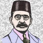 پاورپوینت-زندگینامه-ایرج-میرزا