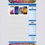 طراحی-وب-سایت-فروشگاه-آنلاین-موبایل-با-زبان-php