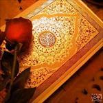بررسی-گونه-شناسی-سفرهای-قرآنی