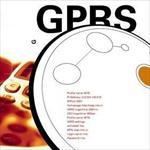 پروژه-مخابرات-و-پشتیبانی-gprs-خطوط-تلفن-همراه