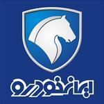 گزارش-کار-آموزی-کلیات-طراحی-جیگ-و-بدنه-سازی-در-ایران-خودرو