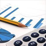 گزارش-کارآموزی-نگرشی-بر-سیستم-حسابداری-شهرداری