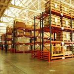 اصول-کار-پردازی-و-انبار-داری-در-سازمان-های-دولتی-و-موسسات-تولیدی