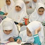 بررسی-تاثير-عوامل-خانوادگي-بر-پيشرفت-تحصيلي-دانش-آموزان-مدارس-ابتدایی