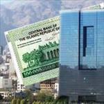 بررسی-عملکرد-سیاست-های-پولی-بانک-مرکزی-از-سال-1388-تا-1391-در-ایران