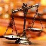 تحقيق-آيين-دادرسي-مدني