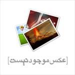 بررسی-یادگیری-ماشین-در-وب