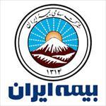 پروژه-کامل-شركت-سهامي-بيمه-ايران