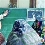 بررسی-علل-عدم-استقبال-سواد-آموزان-از-کلاسهای-نهضت-سواد-آموزی