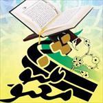 دانلود پایان نامه شیوه کاربرد تلمیح در مثنوی معنوی