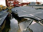 مقاله-زلزله-و-بررسی-انواع-آن