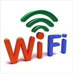 پایان-نامه-شبکه-های-بی-سیم-wi-fi