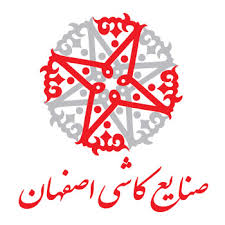 گزارش کارآموزی كارخانه كاشي اصفهان