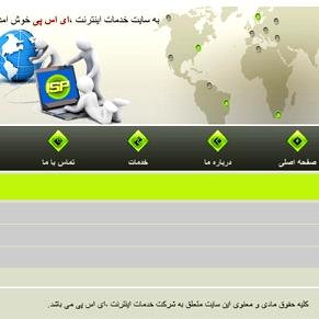 طراحی سایت با ویژوال استودیو بهمراه فایل توضیحات