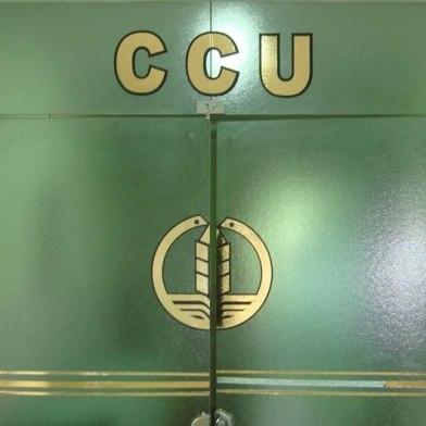 نکات مهم و کلیدی پزشکی بخش CCU