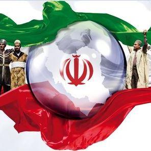 بررسی رويكردهاي قومي و امنيت جمهوري اسلامي