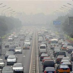 آلودگی هوا و منابع آن