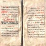 مقاله-معرفی-نسخه-نو-یافته-خطی-از-رشید-الدین-وطواط