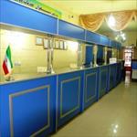 گزارش-کارآموزی-دفتر-پیشخوان-خدمات- ت-و-بخش-عمومی