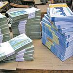 محاسبه-اقساط-و-جریمه-وامهای-بانکی